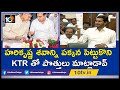 AP Assembly: Jagan Sensational Comments At Chandrababu Over Harikrishna's Funeral