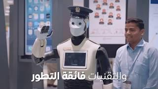 إكسبو2020 دبي | تعرف على قوة الابتكار     - https://www.youtube.com/watch?v=RNELHjvnKxg