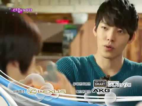 To The Beautiful You Preview Ep.9
