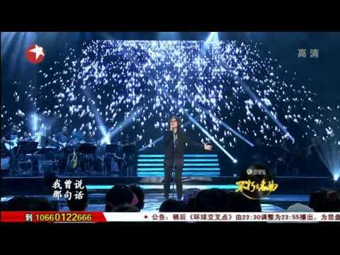 高清:《不朽之名曲》苏芮专场 周笔畅摇滚风颠覆《是否》