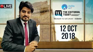 12th October 2018 | The Hindu | The Editorial Today | Editorial Discussion &  Analysis | Vishal Sir