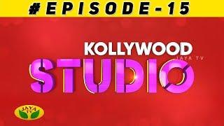 Kollywood Studio – Jaya tv Show