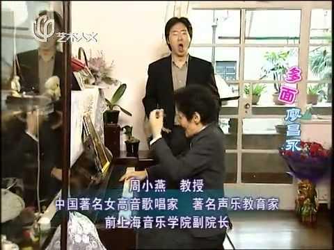 廖昌永~~万象 20120920 歌剧界多面廖昌永