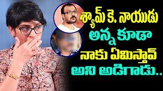 Arjun Reddy fame Sri Sudha shocking comments on Chota K Na..