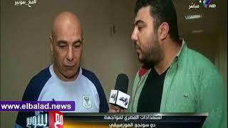 صدى البلد | حسام حسن : المصري نادي كبير.. و لعبنا أدوار صعبة ...