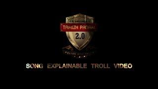 Tamil Padam 2   Naan Yaarumila Video  Song Explainable Troll Video