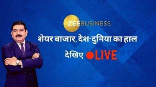 Commodity LIVE   Stock Market Live Update   Zee Business LIVE TV   ज़ी बिज़नेस (19th October 2020)