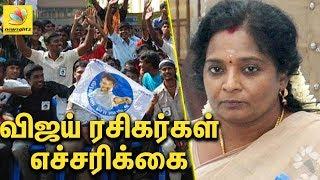 தமிழிசைக்கு விஜய் ரசிகர்கள் எதிர்ப்பு   Tamilisai about mersal   Latest Tamil News  