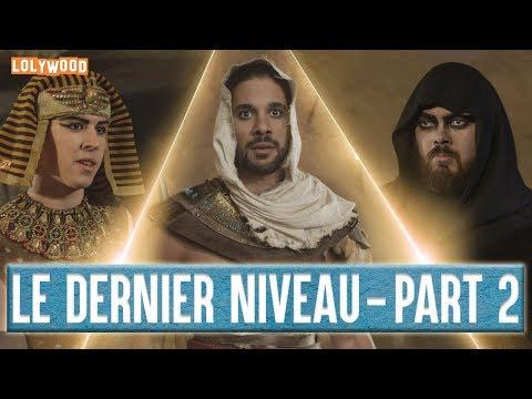 Le Dernier Niveau - Part 2 - YouTube