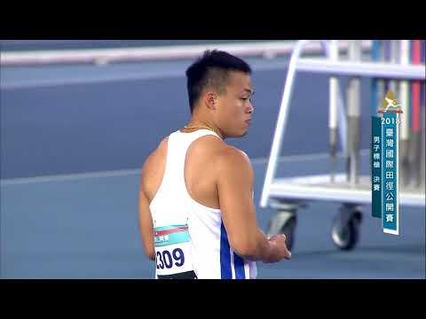 DAY2 ::Live:: 鄭兆村破大會紀錄男子標槍決賽精彩表現Taiwan Athletics Open 2018 台灣國際田徑公開賽