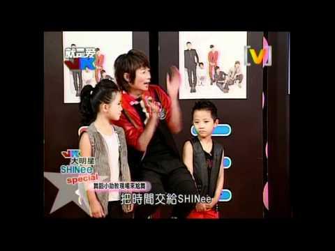 101117.JK Love.SHINee 5-3