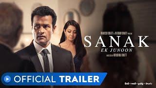 Sanak – Ek Junoon MX Player Tv Web Series Video HD