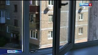 В Омске годовалый ребенок выпал из окна и погиб