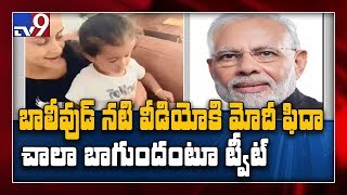 PM Modi praised Gul Panag's little son Nihal on Twitter!..