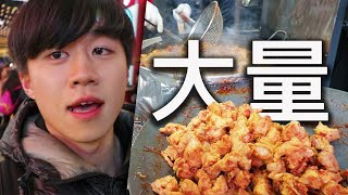 韓国の明洞で食べ歩き大食い祭り