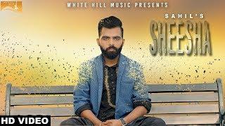 Sheesha – Sahil