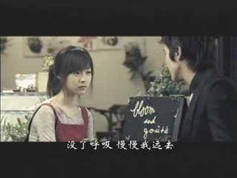 张力尹细亚俊秀Timeless中文版本