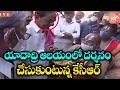 CM KCR Visiting The Yadadri Temple | KCR Inspects Yadadri Temple | Telangana News | YOYO TV Channel