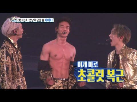 【TVPP】SHINee - Comeback Concert Spot, 샤이니 - 빛나는 다섯 남자! 샤이니의 뜨거웠던 컴백 콘서트 현장 @ Section TV