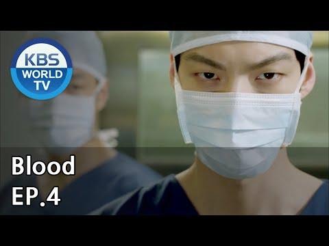 Blood | 블러드 EP.4 [SUB : KOR, ENG, CHN, MLY, VIE, IND]