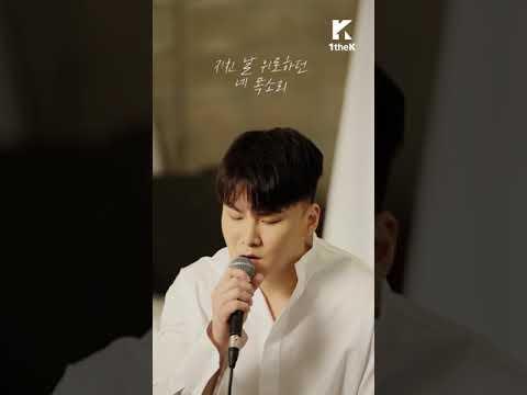 Heart Breaking Breakup Song(맴찢하는 이별곡): Yang Da Il(양다일) _ lie(미안해) (Piano ver.)