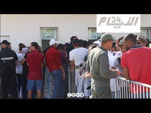 معاناة جمهور الوداد من أجل تذكرة مباراة زناكو