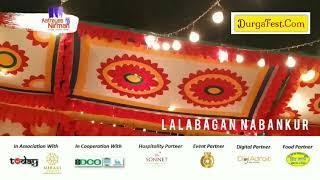 Lalabagan Nabankur, Kolkata 2020