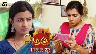 Azhagu - Tamil Serial | அழகு | Episode 275 | Sun TV Serials | 13 Oct 2018 | Revathy | Vision Time