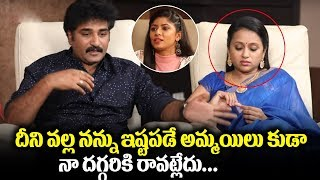 Rajiv Kanakala Funny Comments on Anchor Suma: Rajiv Kanaka..