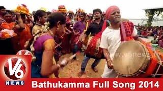 V6 Bathukamma Song 2014    V6 Special