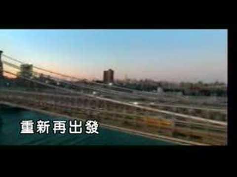 wo99_com_视频_李圣杰-远走高飞.wmv