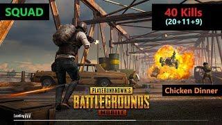 "[Hindi] PUBG Mobile   ""20 Kills"" Amazing Squad Match Winner Winner Chicken Dinner"