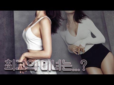 【랭킹】 세계에서 뽑은 우리나라 연예인 미녀【외모】 순위 TOP 12