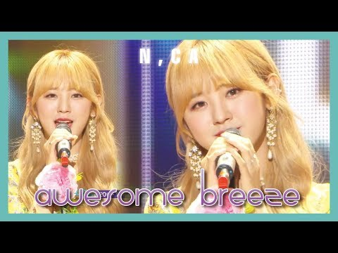 [HOT] NC.A - awesome breeze,  앤씨아 - 밤바람 Show  Music core 20190525
