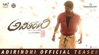 Adirindhi - Official Telugu Teaser- Vijay, Nithya Menen, S..