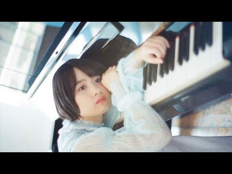 風に立つ - TOMOO 【OFFICIAL MUSIC VIDEO】