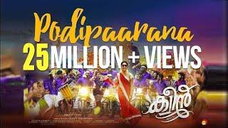 Podipaarana Official Song HD | Queen | Dijo Jose Antony | Jakes Bejoy | Arabian Dreams Entertainment
