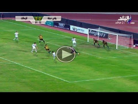 هدف الزمالك الثالث فى وادى دجلة وهدف الفوز بالمباراة 9-4-2014