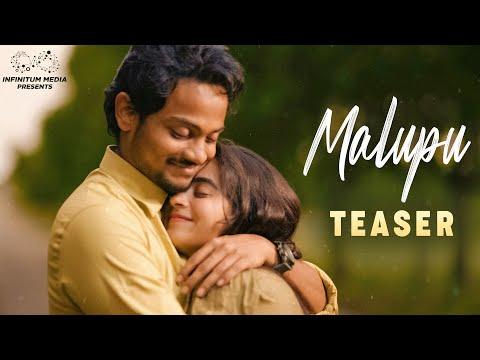 Malupu teaser ft. Shanmukh Jaswanth, Deepthi Sunaina is out