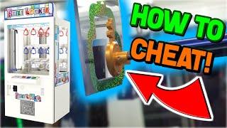 Game | How To Cheat A Rigge | How To Cheat A Rigge