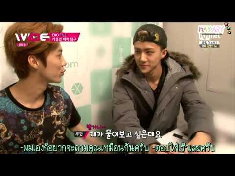 [Thai Sub] 140616 Mnet Wide Entertainment News - EXO File Couple