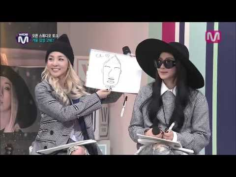 [ENGSUB] 2NE1 is looking for boyfriends!