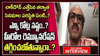 Suresh Babu's reply to remuneration of Tollywood heroes po..