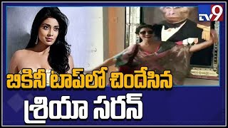 Shriya Saran's cray dance goes viral on social media..