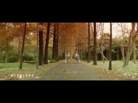 郁可唯 - 時間煮雨 (電影《小時代》宣傳曲)