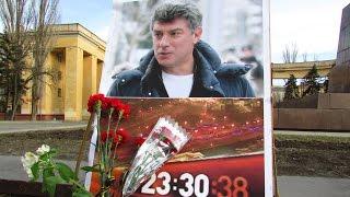 Пикет памяти Бориса Немцова в Волгограде