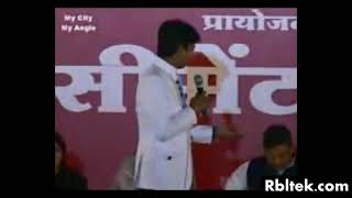 Best of Kumar Vishwas