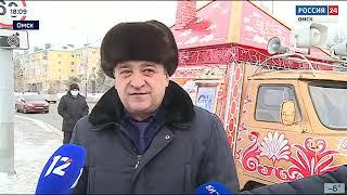 «Вести Омск», вечерний эфир от 11 декабря 2020 года на телеканале «Россия-24»