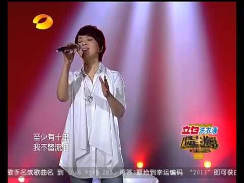 湖南卫视我是歌手-陈明《当我想你的时候》触动心弦-20130125