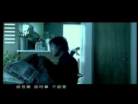 陳奕迅 Eason Chan《想哭(國)》Official 官方完整版 [首播] [MV]